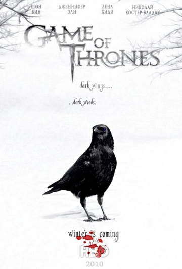 game-of-thrones_poster
